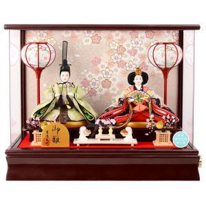 ひな人形 雛人形 コンパクト 吉徳大光 親王飾り ケース飾り h283-yscp-322064 2508-honpo