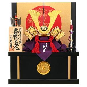 五月人形 久月 兜収納飾り 大鍬形之兜 h295-kcp-1007nr|2508-honpo