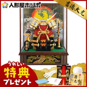五月人形 吉徳 兜ケース飾り 兜飾り 特選伝統工芸 h285-yscp-537038as|2508-honpo