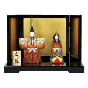 雛人形 コンパクト ひな人形 木目込人形飾り 平飾り 親王飾...