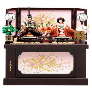 雛人形 久月 ひな人形 雛 コンパクト収納飾り 親王飾り よろこび雛 三五親王 h313-k-2209 D-48|2508-honpo
