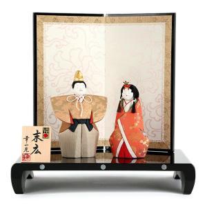雛人形 幸一光 ひな人形 コンパクト 木目込み 平飾り 親王飾り 立雛 末広 正絹 黒塗り猫足台 伝統的工芸品 h313-koi-4273 2508-honpo