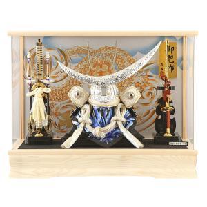五月人形 伊達政宗 兜ケース飾り 兜飾り 藤翁作 白竜 アクリルケース オルゴール付 h305-fn-175-784|2508-honpo