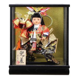 五月人形 武者人形 ケース飾り 栄光作 兜差 5号 h305...