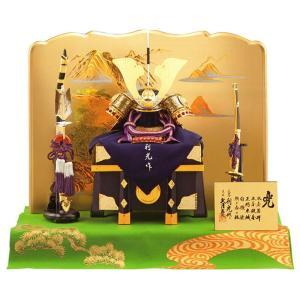 五月人形 久月 兜平飾り 兜飾り 鈴木利光作 蒼穹の輝き 本金箔押小札 正絹紫裾濃縅 10号 喉輪付 古代山水二曲屏風 h305-k-11368 K-83|2508-honpo