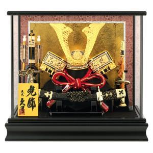 五月人形 久月 兜ケース飾り 兜8号 オルゴール付 h295-kcp-k51707nr|2508-honpo