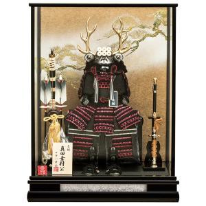五月人形 真田幸村 鎧ケース飾り 鎧飾り 平安一甲作 名将鎧飾り 5号 金彩松バック オルゴール付 h305-moys-029|2508-honpo
