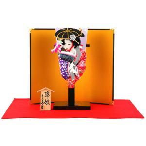 羽子板 久月 お祝い 初正月 コンパクト ミニ 豆羽子板 藤娘 8寸 屏風付 h301-kcp-mame-f-8|2508-honpo