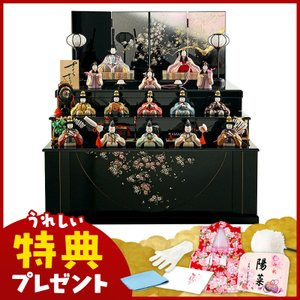 雛人形 一秀 ひな人形 木目込人形飾り コンパクト収納飾り ...