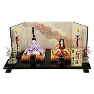 雛人形 コンパクト 久月 ひな人形 雛 木目込人形飾り 平飾...