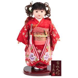 雛人形 久月 ひな人形 雛 市松人形 金彩 h303-k-k...