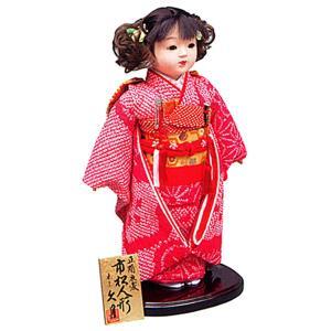 雛人形 久月 ひな人形 雛 市松人形 正絹総絞り h303-...