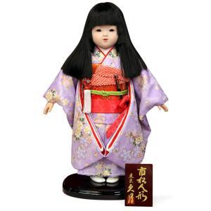 雛人形 久月 ひな人形 雛 市松人形 友禅 h303-k-k...