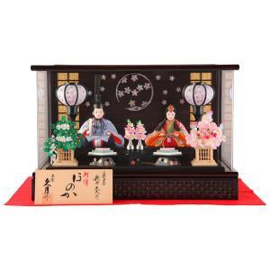 雛人形 コンパクト 久月 ひな人形 雛 木目込人形飾り ケー...