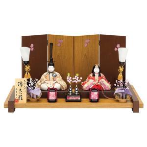 雛人形 真多呂 ひな人形 木目込人形飾り 平飾り 親王飾り ...