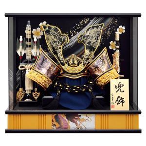 五月人形 兜ケース飾り 兜飾り 宝童作 金龍虎大鍬兜 12号 パノラマケース h305-mm-160|2508-honpo