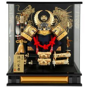 五月人形 徳川家康 兜ケース飾り 兜飾り 宝童作 金徳川兜 12号 パノラマケース h305-mm-172|2508-honpo