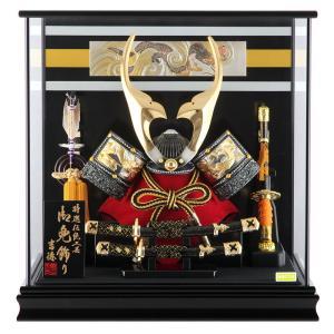 五月人形 吉徳 兜ケース飾り 兜飾り 音楽CD付 h305-yscp-537728|2508-honpo