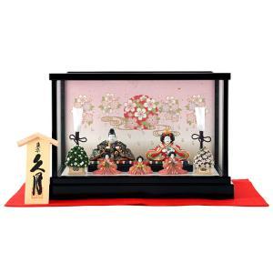 雛人形 コンパクト ひな人形 久月 雛 ケース飾り 五人飾り 雛小物 h313-kcp-r3313nr|2508-honpo