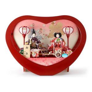雛人形 コンパクト ひな人形 雛 ケース飾り 親王飾り ハート 芥子親王 アクリルケース h313-tkc-33246|2508-honpo