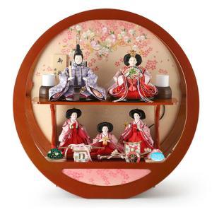 雛人形 コンパクト ひな人形 雛 ケース飾り 五人飾り まどか 芥子五人 アクリルケース h313-tkc-33516|2508-honpo
