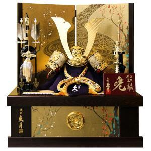 五月人形 久月 兜収納飾り 兜飾り 正絹緋縅 12号兜 矧ぎ合わせ鉢 光琳梅二曲屏風 h315-k-11229 D-57|2508-honpo
