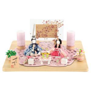 雛人形 一秀 ひな人形 雛 木目込人形飾り 平飾り 親王飾り 木村一秀作 さくらさくら 金彩 2号 h313-ic-124|2508-honpo