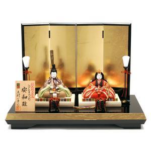 雛人形 一秀 ひな人形 木目込人形飾り 平飾り 親王飾り 木村一秀作 安和雛 正絹 17号 伝統的工芸品 h303-ih-090|2508-honpo