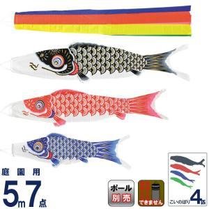 こいのぼり フジサン鯉 鯉のぼり 庭園用 5m 7点セット ゴールデン鯉セット 五色吹流し ポリエステル鯉 kb5-gd-5m-7|2508-honpo