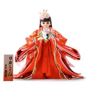 ひな人形 雛人形 久月 リカちゃん 立雛 単品 (赤) h273-ri-10-i