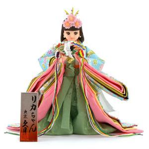 雛人形 ひな人形 リカちゃん 久月 立雛 単品 水色 h273-ri-10-k|2508-honpo