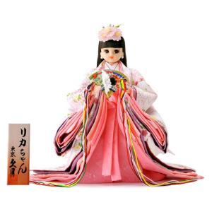 雛人形 ひな人形 リカちゃん 久月 立雛 単品 白 h273-ri-10-h