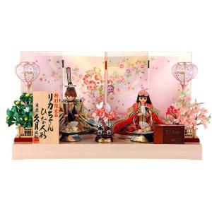 雛人形 リカちゃん 久月 ひな人形 平飾り 親王飾り シリアル入 h303-ri-2713|2508-honpo