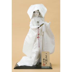 日本人形 尾山人形 人形単品 寿喜代作 ことほぎ 白むく 10号 sk-o1824|2508-honpo