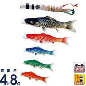 こいのぼり 東旭 鯉のぼり 庭園用 4m8点セット 積美画 ...