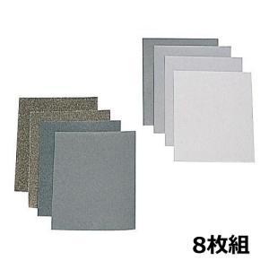 ◆目が大変細かく目詰まりを起こしやすいため、主に水をつけながら使用する極細目の仕上げ用の紙やすりです...