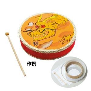 ◆沖縄の伝統工芸「エイサー」で使用される「パーランクル」という小さな手持ち太鼓の製作キットです。 ◆...