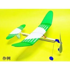 中学年以上向ゴム動力飛行機 パロット(PARROT)