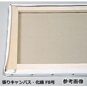 ◆油彩・アクリル兼用  ◇化繊・木枠桐材   ◇F8号 455x379mm