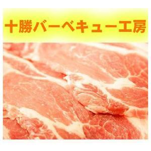 カットが選べる!メガ盛り 北海道産 豚肩ロース2400g |2983