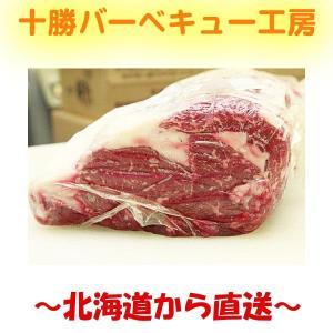(量り売り) 国産牛 牛ロース デカ肉ブロック 約4000〜5000g (4380円/kg)|2983