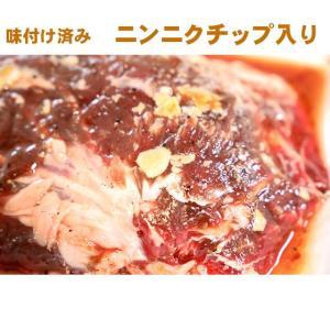 味付け 国産牛ロース 切り落としステーキ 400g〜500g|2983
