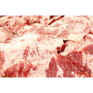 訳あり 国産牛カルビ 焼き肉のミミ切り落とし 400g〜500g|2983