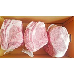 ほぼ訳あり 北海道産 黒毛和牛 リブロース しゃぶしゃぶ・すき焼きや焼き肉に 300g|2983