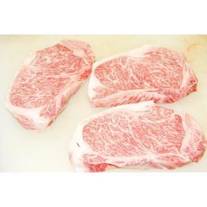 A5・A4北海道産 黒毛和牛ロース 極厚ステーキ 約500g|2983