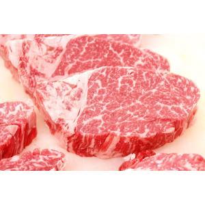 北海道産 黒毛和牛ヒレ 1個 約130g〜150g|2983