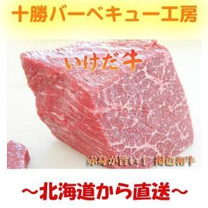褐毛和牛 いけだあか牛もも 和牛ブロック 500g〜600g ローストビーフ|2983