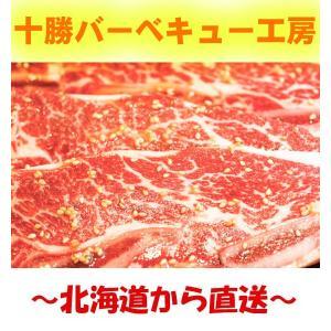 味付け 骨付きカルビ3枚 (カルビ・焼き肉・バーベキュー) |2983
