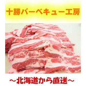 アメリカンビーフ 味付けカルビ300g (BBQ バーベキュー)|2983