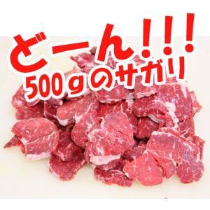 アメリカンビーフ サガリ 500g (BBQ バーベキュー)|2983